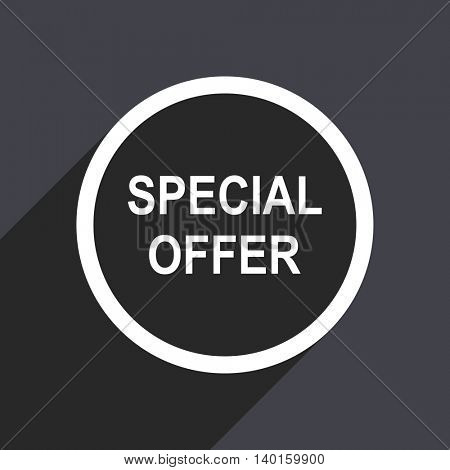 Flat design gray web special offer vector icon