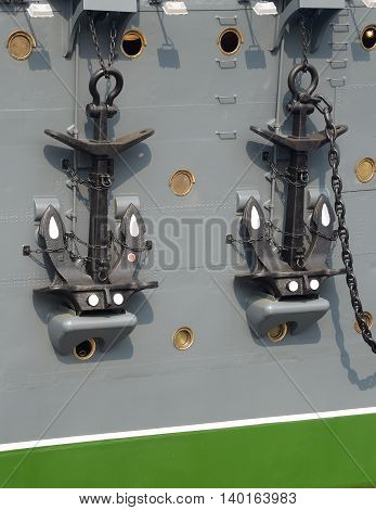 The anchor to the ship is heavythat would keep the ship in place.