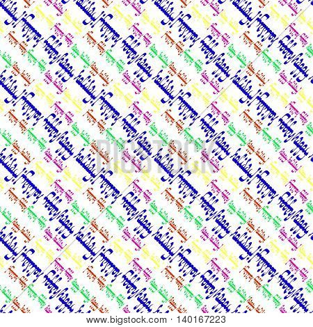 Arabic  text  happy holiday multicolor seamless pattern.