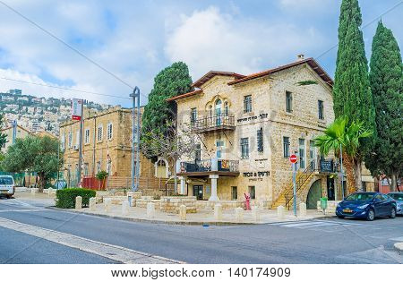 HAIFA ISRAEL - FEBRUARY 20 2016: The city of Haifa is famous for its German Colony neighborhood the tourist place with many attractions on February 20 in Haifa.