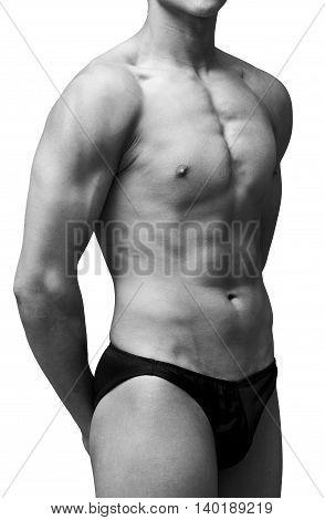 A Half body of muscular athletic sportsman