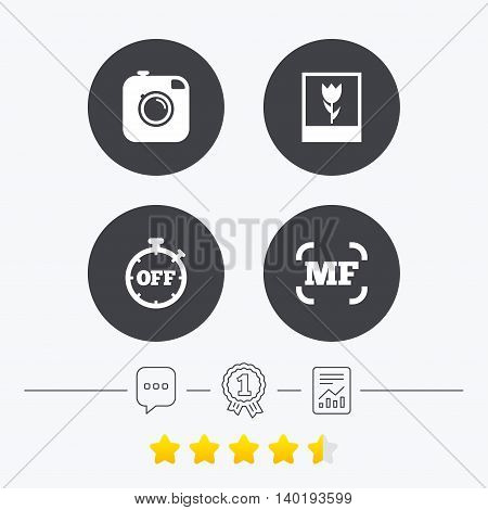 Hipster retro photo camera icon. Manual focus symbols. Stopwatch timer off sign. Macro symbol. Chat, award medal and report linear icons. Star vote ranking. Vector
