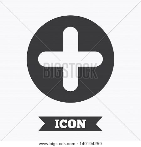 Plus sign icon. Positive symbol. Zoom in. Graphic design element. Flat plus symbol on white background. Vector