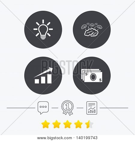 Chart with arrow, brainstorm icons. Cash money and lamp idea signs. Scheme and Diagram symbol. Chat, award medal and report linear icons. Star vote ranking. Vector