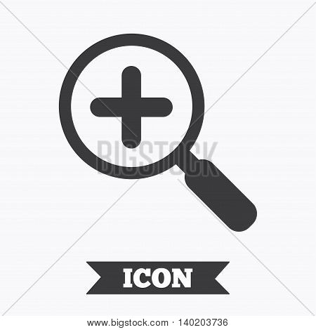 Magnifier glass sign icon. Zoom tool button. Navigation search symbol. Graphic design element. Flat magnifier glass symbol on white background. Vector
