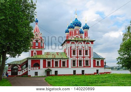 UGLICH RUSSIA - JULY 19 2016: Unidentified people are near Church of Tsarevich Dmitry on Blood Uglich Kremlin Golden Ring of Russia