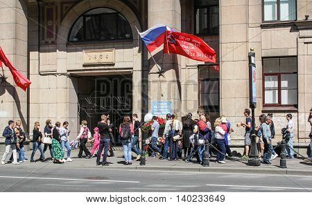 St. Petersburg, Russia - 9 May, People at the memorial plaques, 9 May, 2016. Celebration day of victory in the center of St. Petersburg.