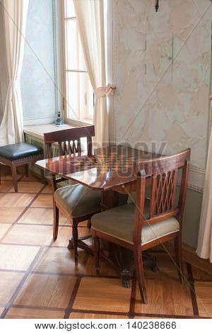 St. Petersburg, Russia-aprel 24 2016: Newspaper Room Lyceum In Pushkin.