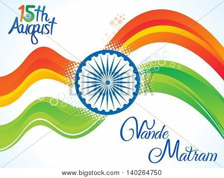 abstract artistic indian independence day wave background vector illustration