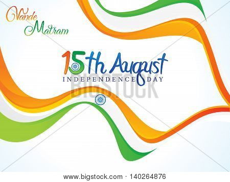 indian independence day text background vector illustration
