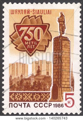 MOSCOW RUSSIA - CIRCA FEBRUARY 2016: a post stamp printed in the USSR devoted to the 750th Anniversary of Shiauliai circa 1986