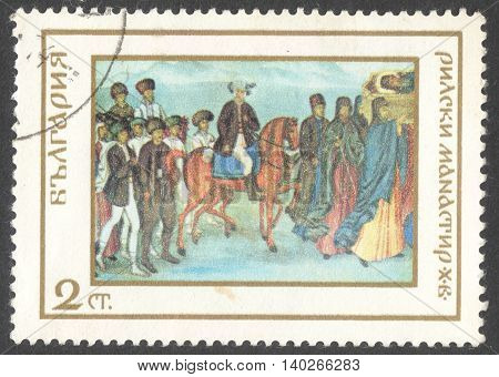 MOSCOW RUSSIA - CIRCA JANUARY 2016: a post stamp printed in BULGARIA the series