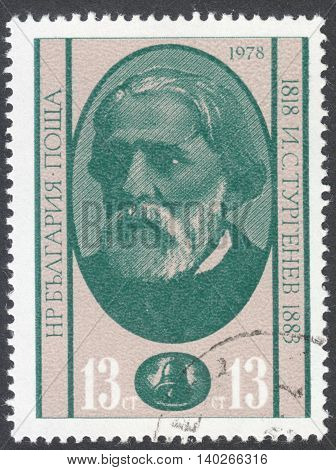 MOSCOW RUSSIA - CIRCA APRIL 2016: a post stamp printed in BULGARIA shows a portrait of Ivan Turgenev the series