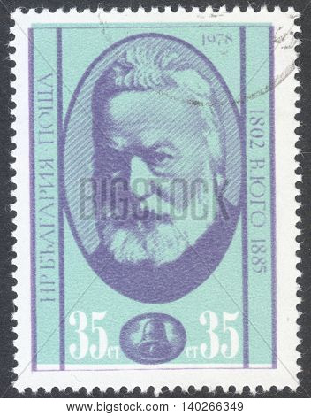 MOSCOW RUSSIA - CIRCA APRIL 2016: a post stamp printed in BULGARIA shows a portrait of Victor-Marie Hugo the series