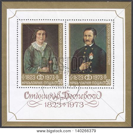 MOSCOW RUSSIA - CIRCA FEBRUARY 2016: a post stamp printed in BULGARIA shows portraits of D. Lambreva and S. Dospevski the series
