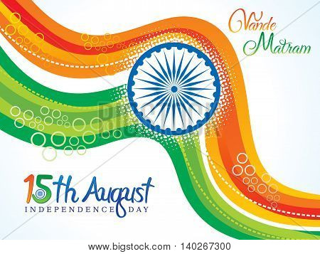 abstract artistic independence day wave vector illustration