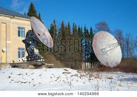 SAINT PETERSBURG, RUSSIA - FEBRUARY 17, 2016: Two radio telescope of the special astrophysical Observatory of the Russian Academy of Sciences. Pulkovo Observatory. Historical landmark of the city Saint-Petersburg
