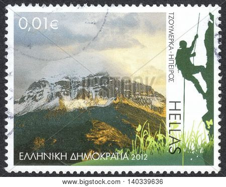 MOSCOW RUSSIA - CIRCA APRIL 2016: a post stamp printed in GREECE shows the Tzoumerka mountain the series