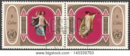 MOSCOW RUSSIA - CIRCA FEBRUARY 2016: a post stamp printed in CUBA shows paintings by J. Madrazo the series