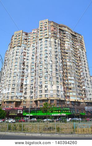 Typical modern residential area.July 29, 2016 in Kiev, Ukraine