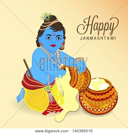 Janmashtami_29July_17