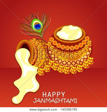 Janmashtami_29July_25