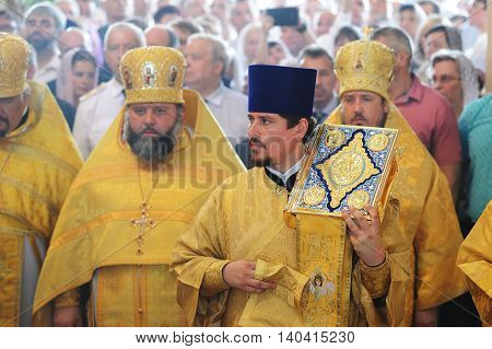 Orel Russia - July 28 2016: Russia baptism anniversary Divine Lutirgy. Russian Orthodox church bishops with book closeup