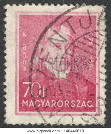 MOSCOW RUSSIA - CIRCA APRIL 2016: a post stamp printed in HUNGARY shows a portrait of Farkas Bolyai the series
