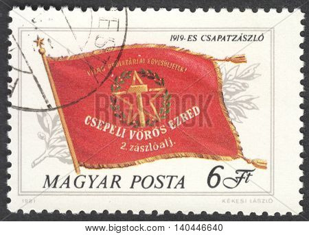 MOSCOW RUSSIA - CIRCA APRIL 2016: a post stamp printed in HUNGARY shows Csapatzaszlo flag the series