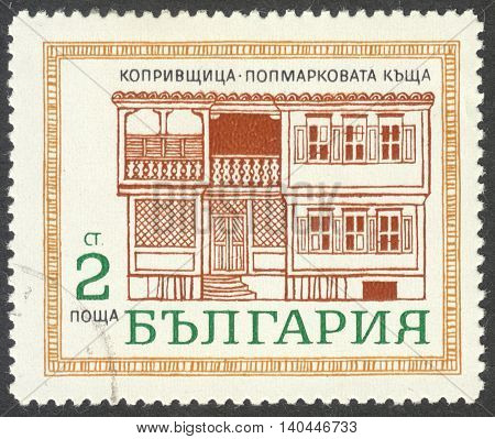 MOSCOW RUSSIA - CIRCA APRIL 2016: a post stamp printed in BULGARIA shows a traditional Bulgarian house the series