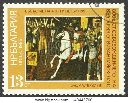 MOSCOW RUSSIA - CIRCA APRIL 2016: a post stamp printed in BULGARIA shows a painting