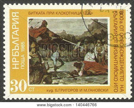 MOSCOW RUSSIA - CIRCA APRIL 2016: post stamp printed in BULGARIA shows