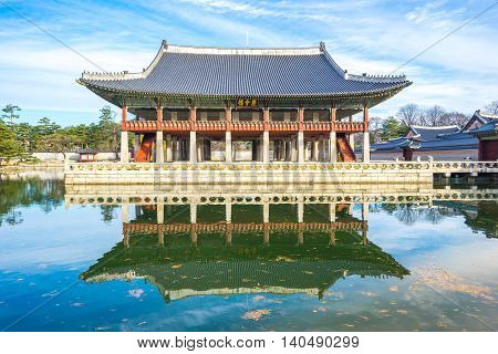 Gyeongbokgung Palace Landmark Of Seoul