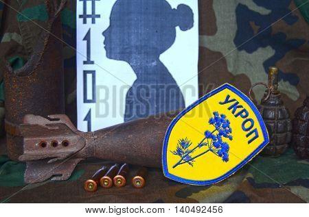 ILLUSTRATIVE EDITORIAL.Chevron of Ukrainian army.Civil War in Ukraine.July 30 ,2016 in Kiev, Ukraine