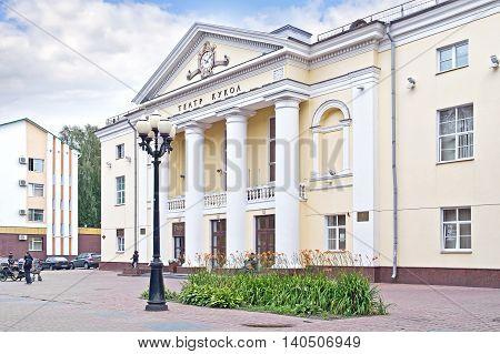 GOMEL REPUBLIC BELARUS - June 19.2016: Municipal Theatre of Dolls. Facade of ancient building