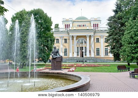 GOMEL REPUBLIC BELARUS - June 19.2016: Square with a fountain in front of the palace of Count Paskevich