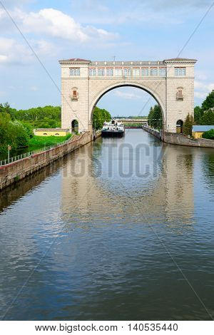 UGLICH RUSSIA - JULY 19 2016: Navigable gateway of Uglich hydroelectric power station