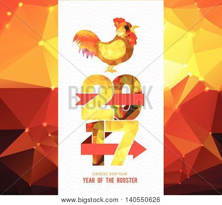 Happy Chinese New Year 2017 Greeting Card. Year of the Rooster.