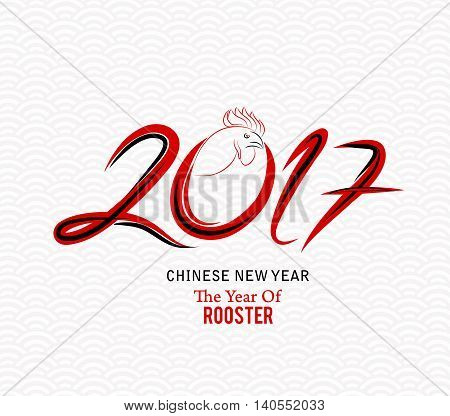 New year card. The year of rooster