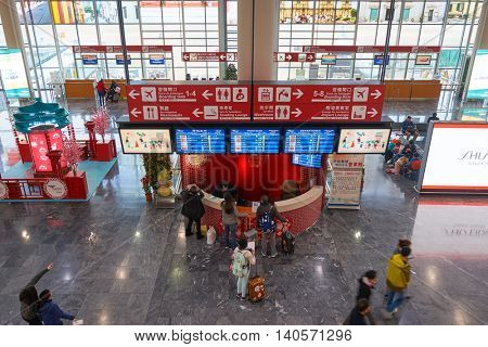 MACAO, CHINA - FEBRUARY 17, 2016: inside of Macau International Airport. Macau International Airport is an international airport in the special administrative region of Macau.