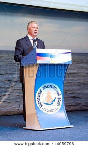 President Of Buryatia At The Baikal Educational Forum