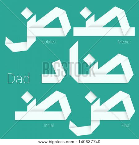 Folded paper Arabic typeface. Letter Dad. Initial, middle, final and isolated forms.
