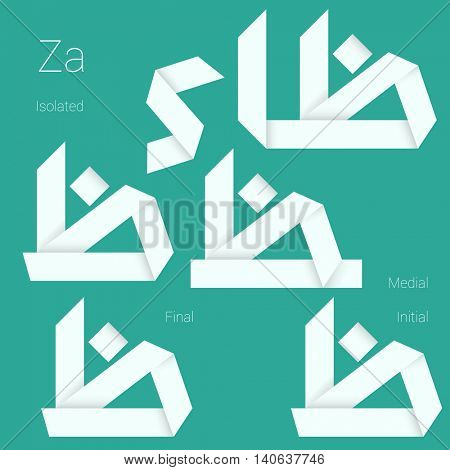 Folded paper Arabic typeface. Letter Za. Initial, middle, final and isolated forms.