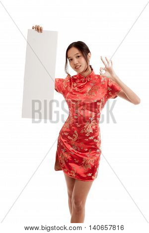 Asian Girl In Chinese Cheongsam Dress Show Ok With  Blank Sign