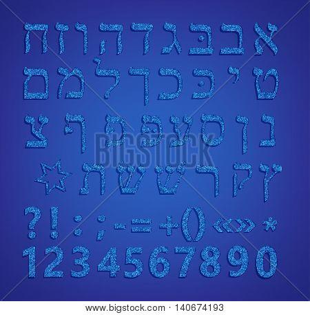 Hebrew Alphabet. Shiny blue font Hebrew. Hebrew letters. Vector illustration on a blue background.