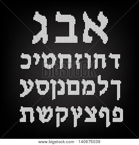 Chalk Hebrew font on a dark background. White Hebrew alphabet of circles.  Vector illustration on a black background.