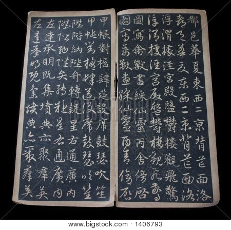 Old Chinese Book 2