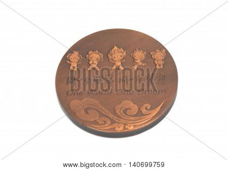 Beijing 2008 Olympic Games Participation Medal. Kouvola, Finland 21.07.2015.