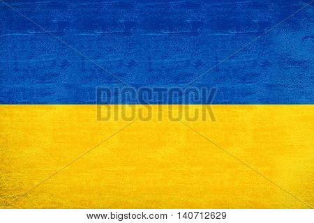 Illustration of the national flag the Ukraine with a grunge look