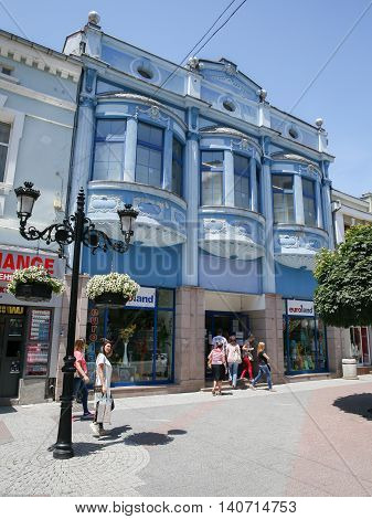 Plovdiv, Bulgaria - July 08, 2016: The blue building in the baroque style.